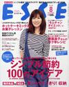 esse_201008_keisai