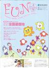 fun2010spring
