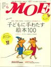 moe2010060000new