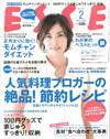 esse-2011febss-thumb
