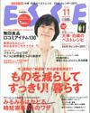 esse_hyoushi_201011_web3