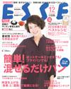 esse_hyoushi_201012_web