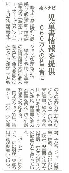 shinbunka_n